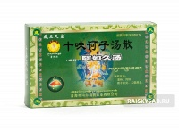"""Тибетский порошок """"Шивэй Хэцзы"""" (Shiwei Hezi Tangsan) для очищения печени"""