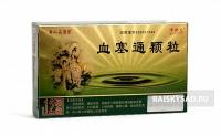 "Чай противотромбовый ""Суе Сай Тун"" (Xue Sai Tong Keli)"