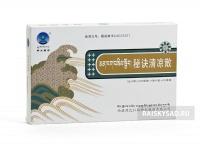 """Тибетский порошок """"Мицзюэ Цинлян"""" (Mijue Qingliang San) для очищения печени"""