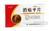 "Таблетки ""Сяоайпин"" (Xiao'aiping Pian) для лечения онкологических заболеваний"