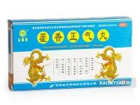 "Пилюли ""Хосян Чжэнци"" (Huoxiang Zhengqi Wan) от простудных заболеваний и расстройств желудочно-кишечного тракта"