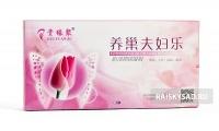 """Очищающий и антибактериальный гель """"Gui Yuan Ju"""""""