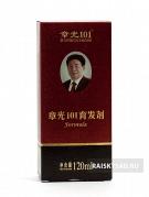 """Тоник """"101 Formula"""" серии Zhangguang (Чжангуан) от общего и очагового облысения"""