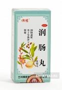 """Пилюли для увлажнения кишечника """"Жуньчан"""" (Runchang wan)"""