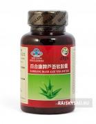 "Капсулы ""Алоэ Вера"" (Aloe vera) Baihekang brand"